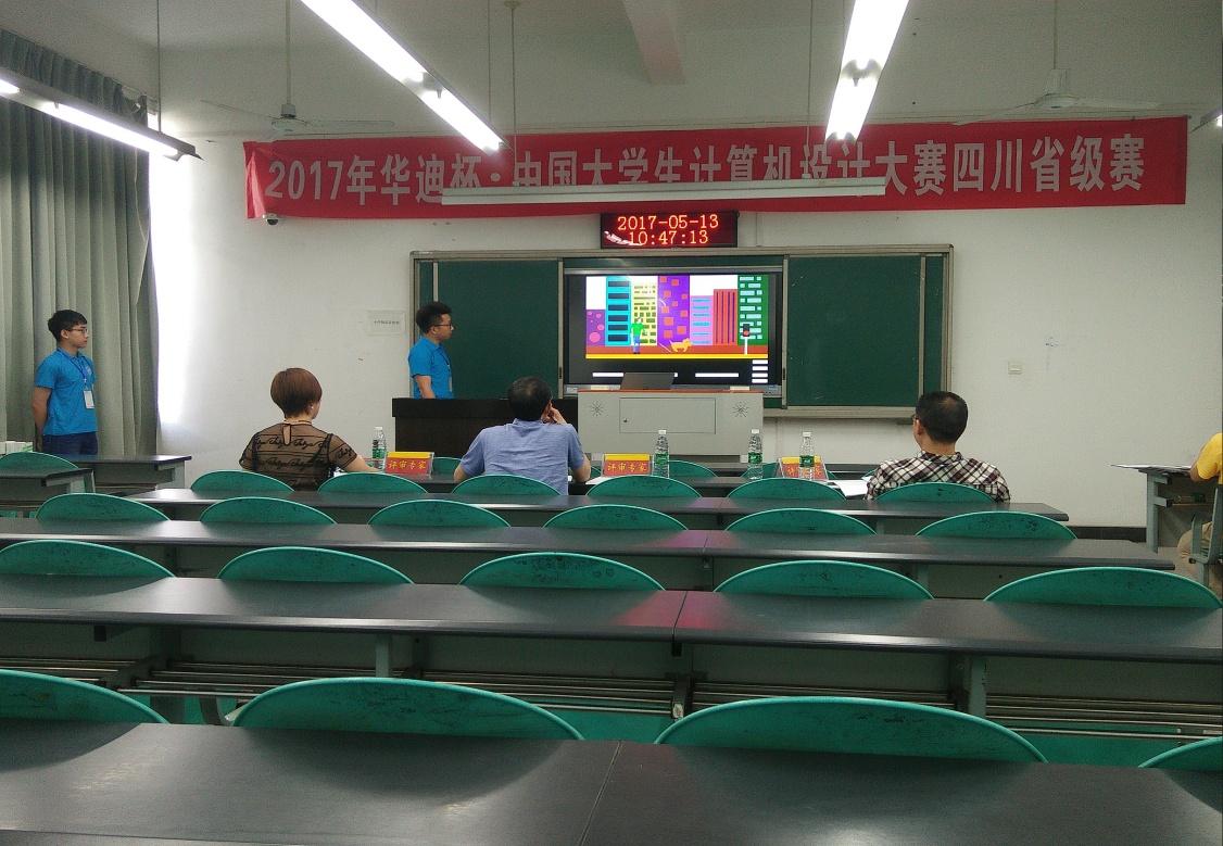 赛选手向评委专家展示作品及答辩